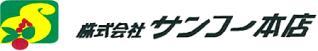 株式会社サンコー本店